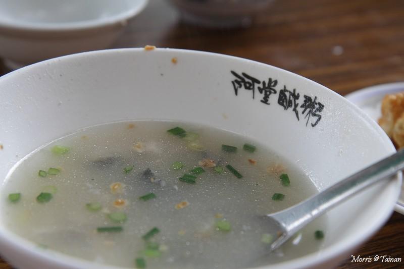 阿堂鹹粥 (13)
