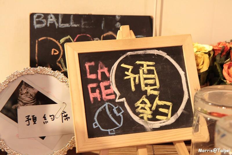 芭蕾咖啡 (5)