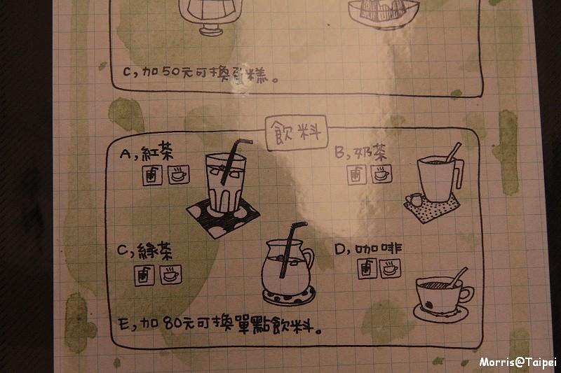 點點咖啡 (1)