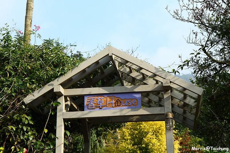 薰衣草森林 (75)