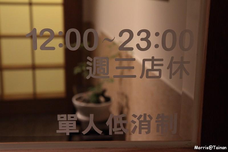 小說 (34)