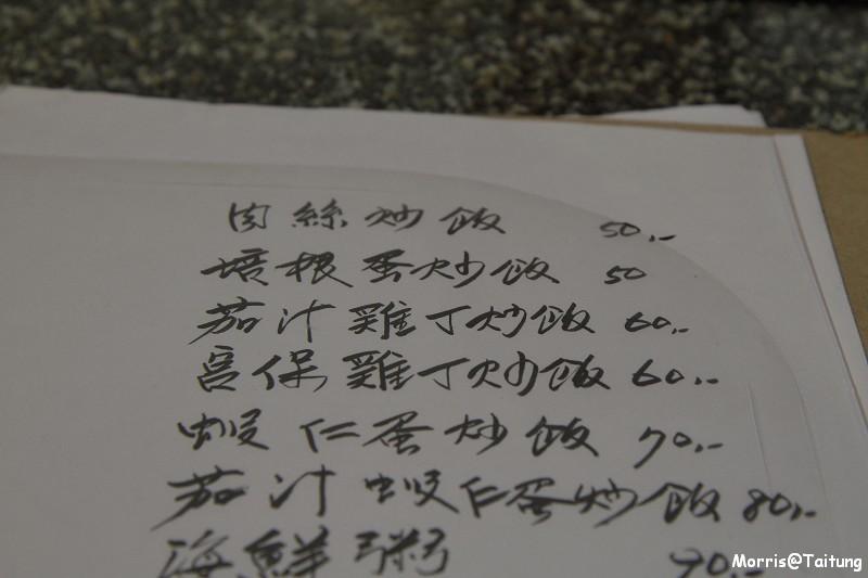 長濱100號 (1)