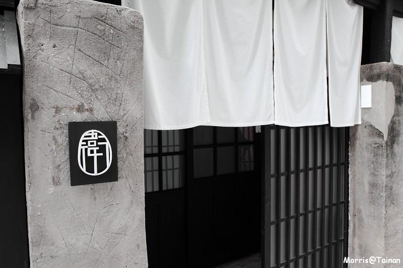 衛屋茶事 (39)