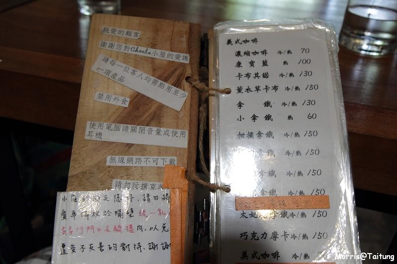 Cheela 小屋 (1)