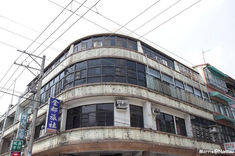 竹山小旅行 (53)