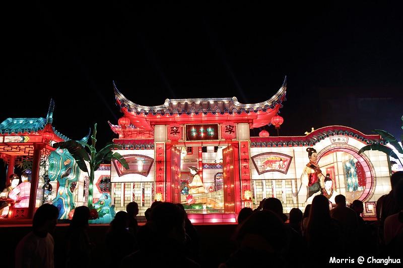 2012台灣燈會在彰化 (38)