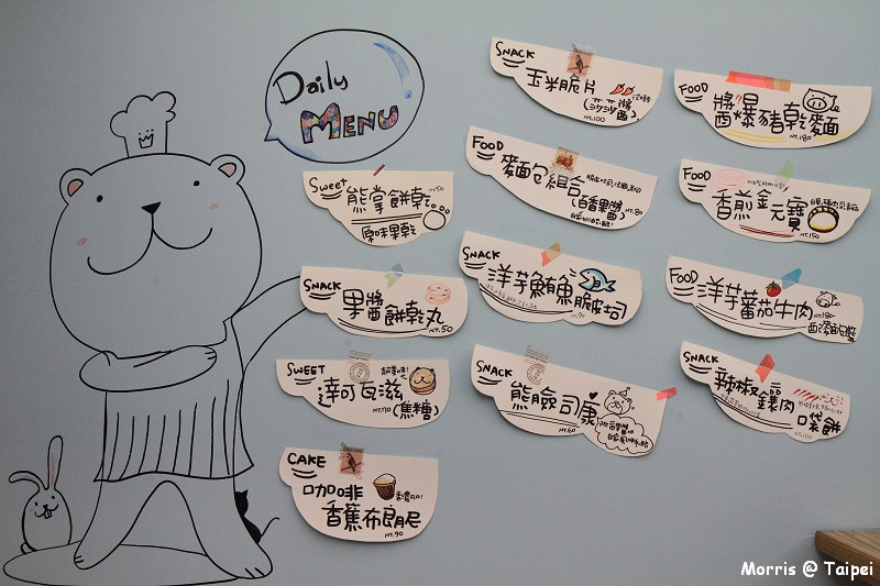 覓熊 (3)
