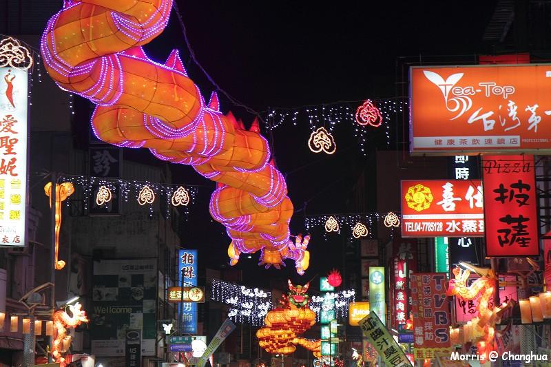 2012台灣燈會在彰化 (97)