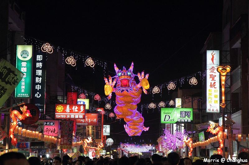 2012台灣燈會在彰化 (87)