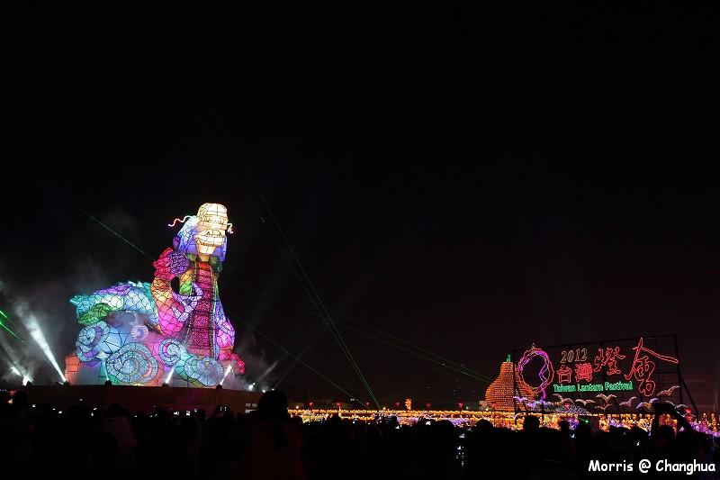 2012台灣燈會在彰化 (68)