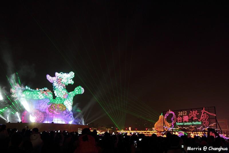 2012台灣燈會在彰化 (59)