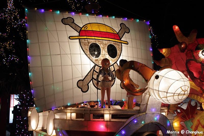 2012台灣燈會在彰化 (52)