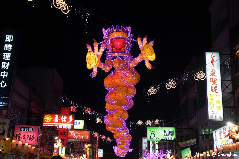 2012台灣燈會在彰化 (95)