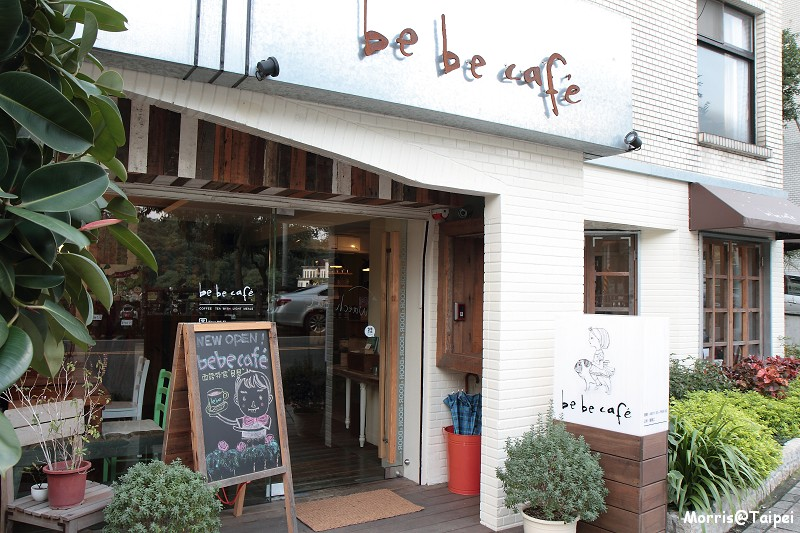 be be cafe (17)