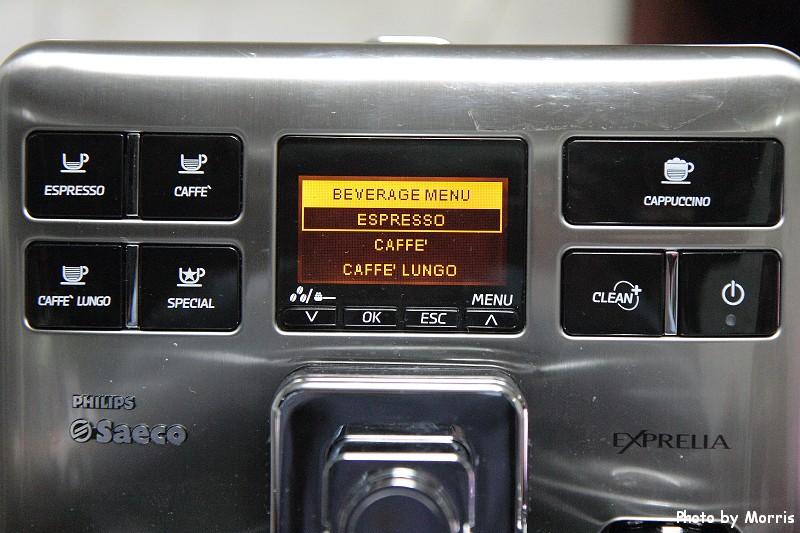 Philips Saeco 咖啡機 (25)