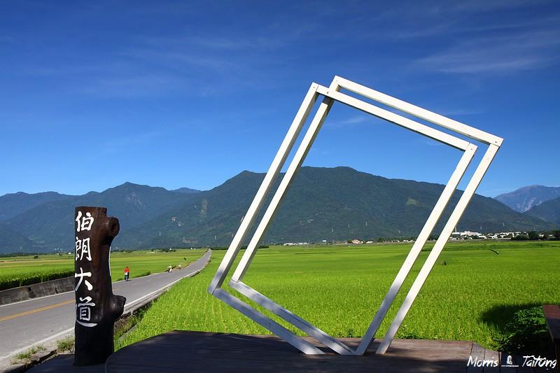 【臺東】伯朗大道 天堂之路 季節限定的稻香味 | 攝影‧旅行‧拈花惹草→Morris