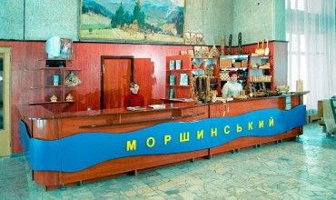 Моршинский , rəhbərliyi
