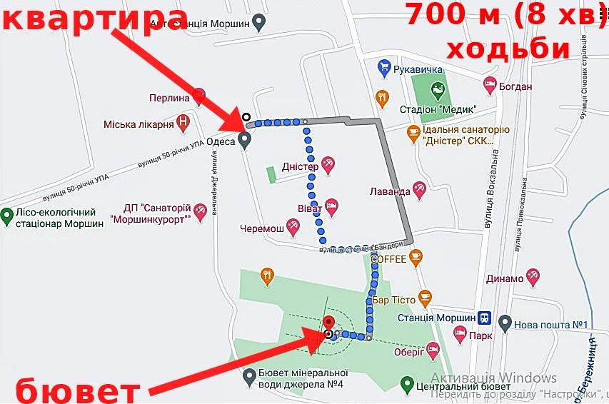 квартира моршин