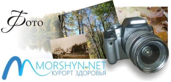 Photo by Morshyn