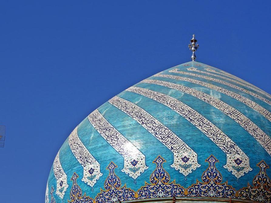 Kuppel der Imam al-Hasan Moschee in Ghom