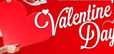 eMAG Valentine`s Day