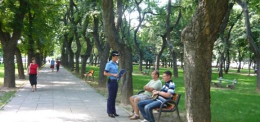 Politia locala in parc - Oradea