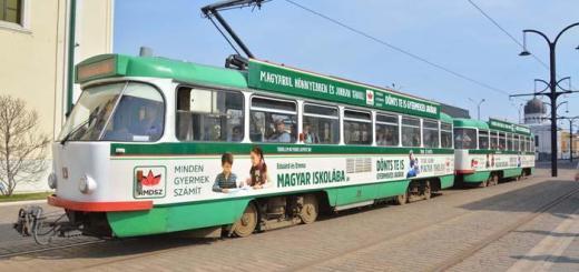 udmr oradea - reclama tramvai