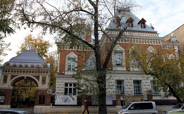 Государственный биологический музей Тимирязева адрес