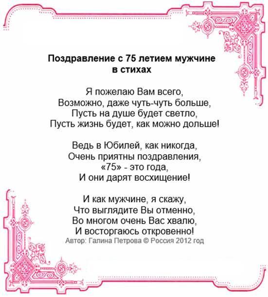Поздравления сестре 50 лет стихи проза