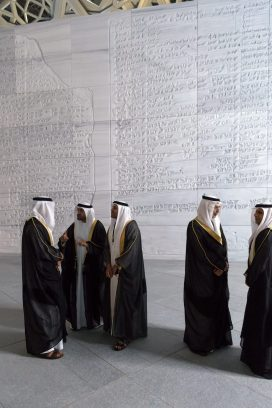 OPENING Louvre Abu Dhabi on november 8, 2017.