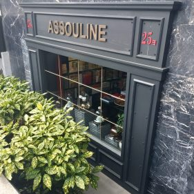 Assouline shop in Bebek