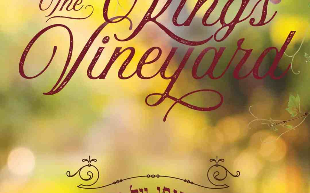 The King's Vineyard
