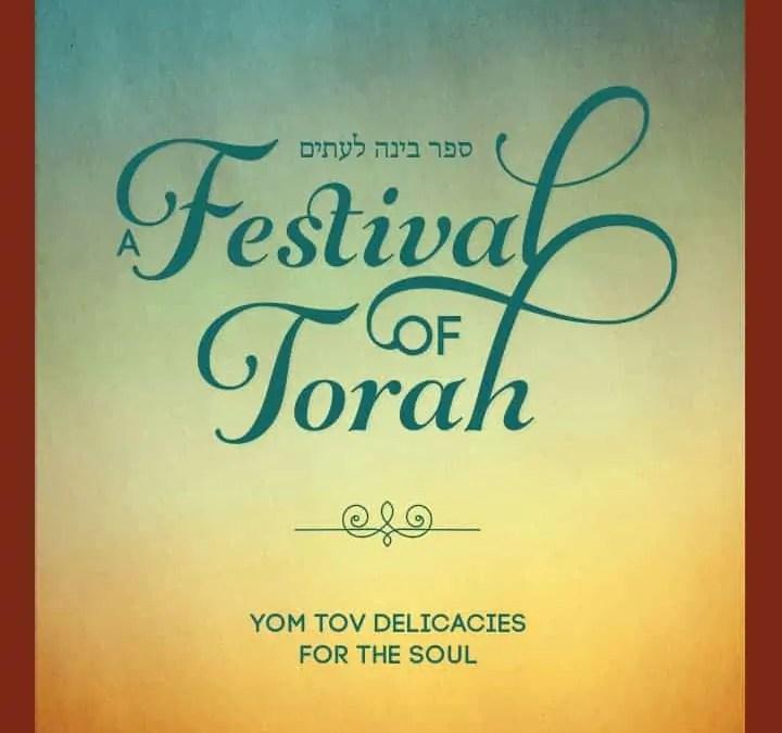 Festival of Torah