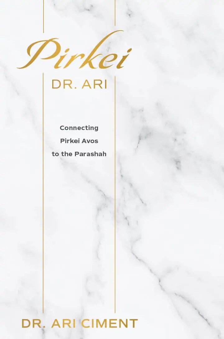Pirkei Dr. Ari