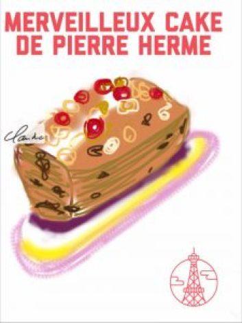 Pâtisserie Fashion Savoir Dessiner Est Indispensable Aux