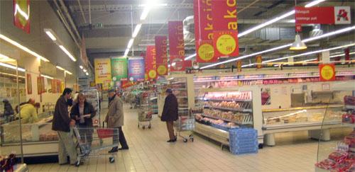 Сеть гипермаркетов Ашан: каталог товаров и цены, акции, адреса