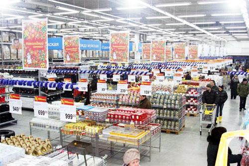 Гипермаркет Лента, каталог товаров
