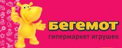 Магазин Бегемот