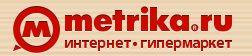 Метрика: интернет-магазин
