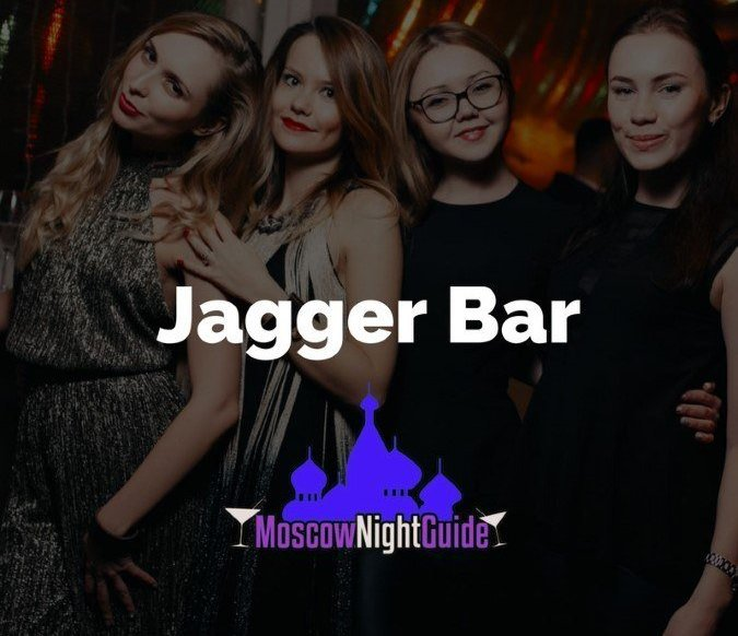 Jagger Bra Moscow reviewed by Moscownightguide