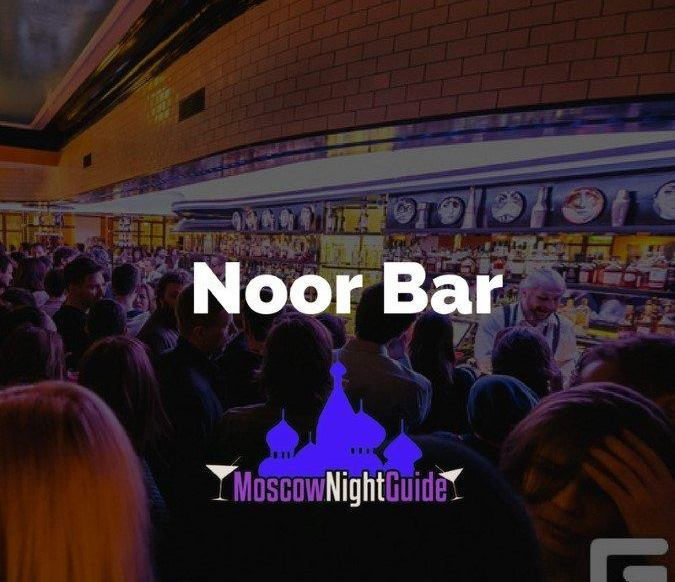 Noor Bar Moscow reviewed by Moscownightguide