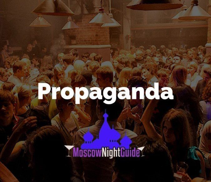 Propaganda Club Moscow reviewed by Moscownightguide