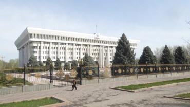 Bishkek_36