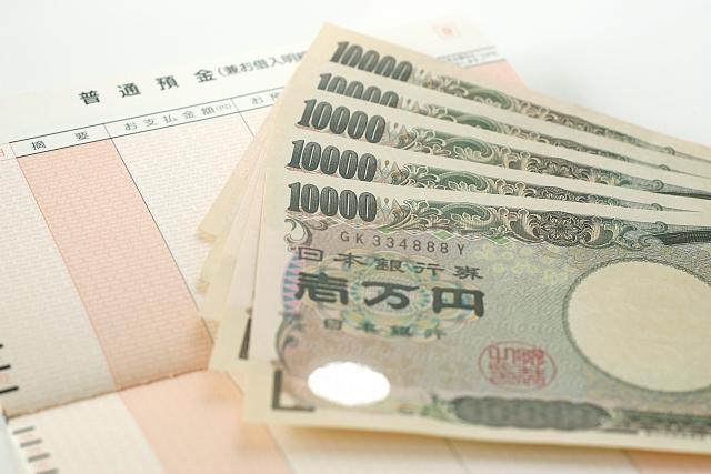 お金のあり方を学ぶ。お金は中立である。大谷正光さんの動画を見て
