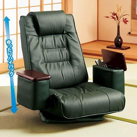 おばあちゃん専用 座椅子 本革ハイバック リクライニング回転座椅子 肘掛けに収納付き 色:ダークグリーン(緑)