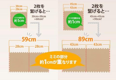 コルク ジョイントマット ラージサイズ(45x45cm) 6畳用 48枚セット 床暖対応