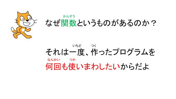 programing-kiso-11-03