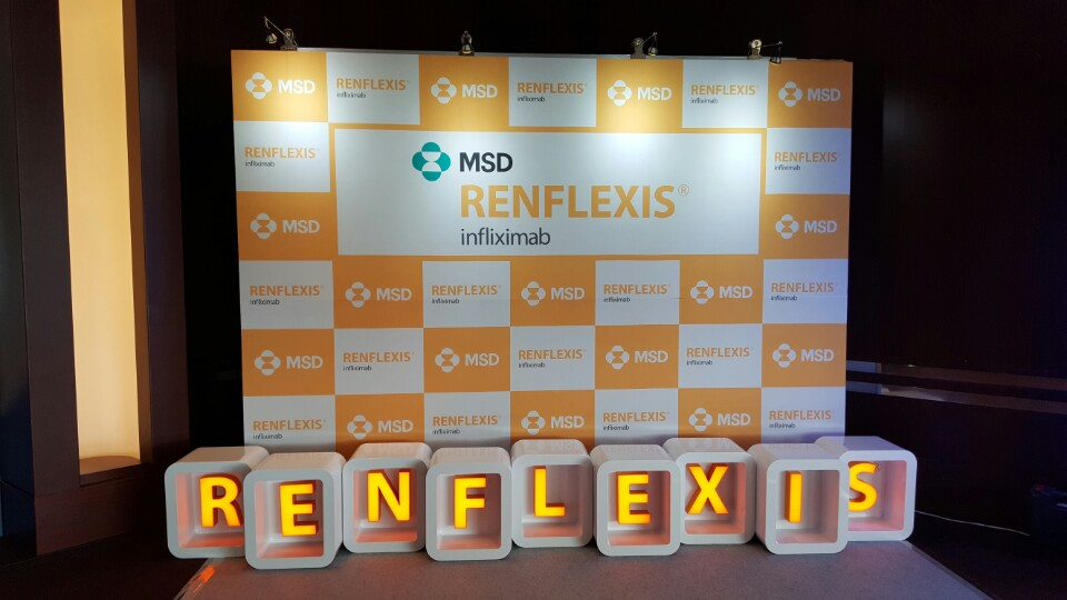 «Ренфлексис» (Renflexis, инфликсимаб-abda).