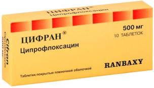 ciprofloxacin-07