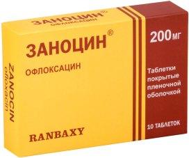 ofloxacin-04